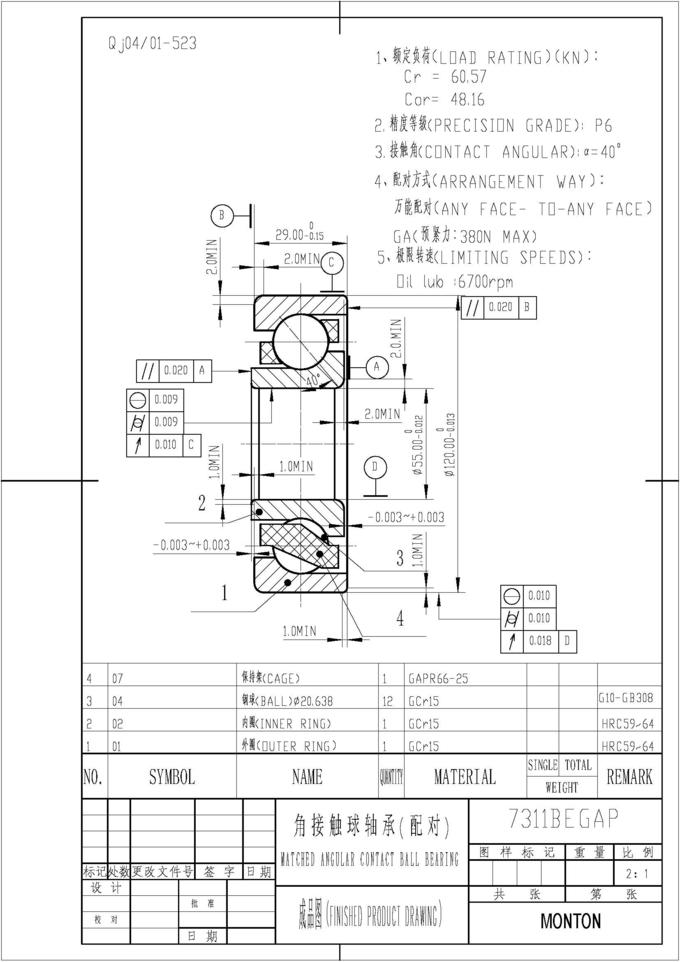 7311BEPGAP high speed angular contact ball bearings factory