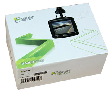 Custom Packaging Boxes for Wireless FM Transmitter Car Kit Packaging