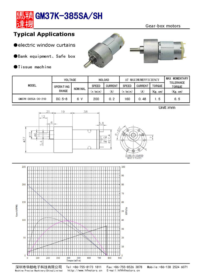 Metal Gearbox DC Gear Motor 6V , 12 Volt Gear Reduction Motor for Household Application