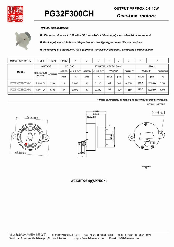Customized Plastic 24V Gear Reduction Motor 12 Volt DC Motor With Gearbox