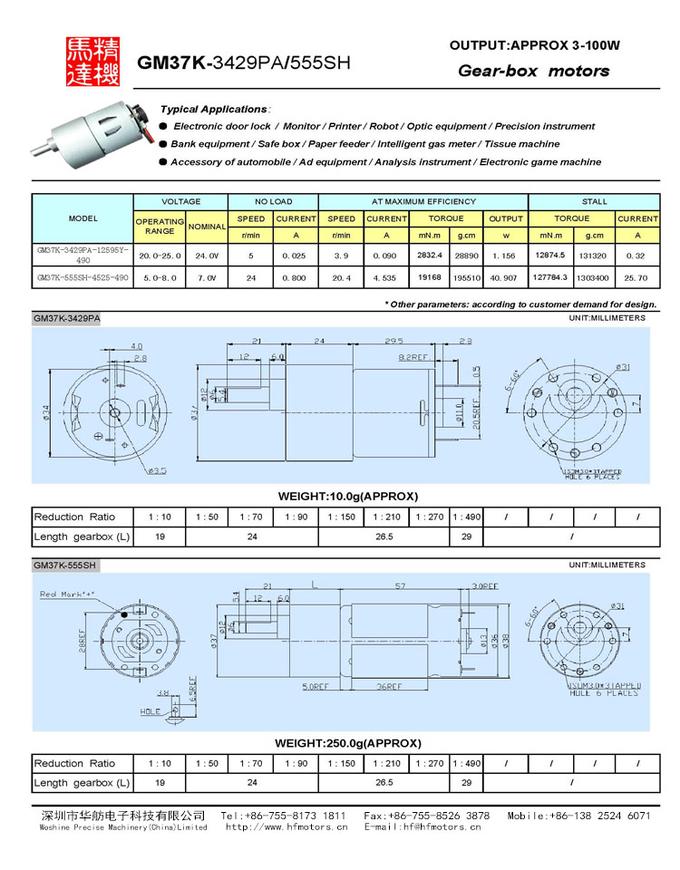 37mm Geared Motor with Encoder 3V 6V 12V Robot DC Gear Motor 0.1 - 100.0W Output High Performance