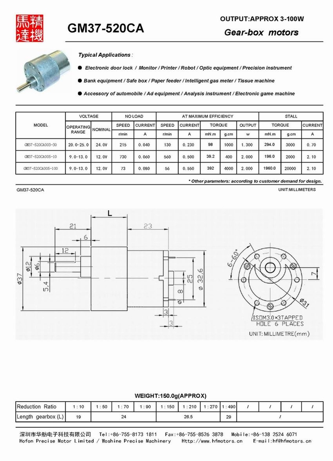 37mm Diameter Sanitary Ware DC Gear Motor with 12V / Customized Voltage Range
