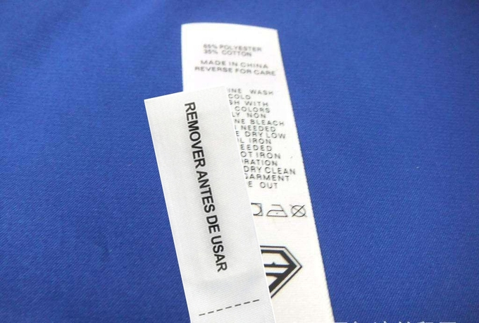 Anti Theft EAS Security Labels Pocket Tag White Fabric Color One Time Use