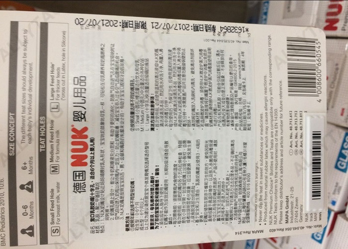 White EAS Soft Anti Theft Security Labels 45.21 X 10.67 X 1.80mm Size AM Deactivator