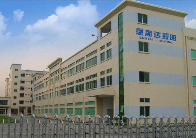 Zhongshan Enstat Lighting Co., Ltd.