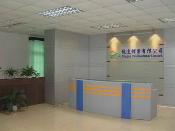 Trung Quốc China LED Bulbs Online Marketplace hồ sơ công ty 0