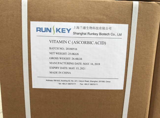 High Pure White Vitamin C Raw Materials Powder Vegetables / Fruits Derived