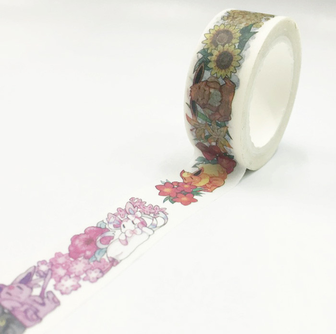 Japanese Washi Tape