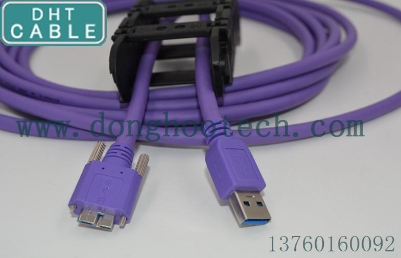 Κίνα 3.0 καλώδιο καμερών USB, ευκίνητο καλώδιο ασπίδων αλυσίδων έλξης με το κλείδωμα βιδών προμηθευτής