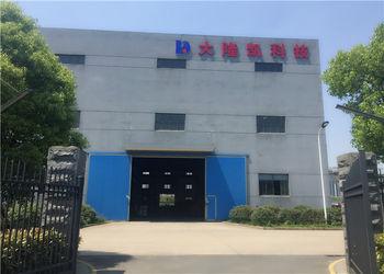 JiangSu DaLongKai Technology Co., Ltd