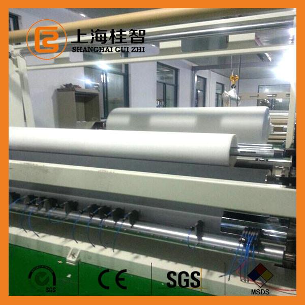 Shanghai Baige New Material CO.,LTD